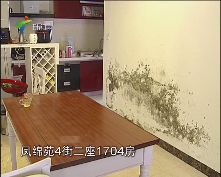 广州:入户水管漏水致房屋发霉 谁之责?