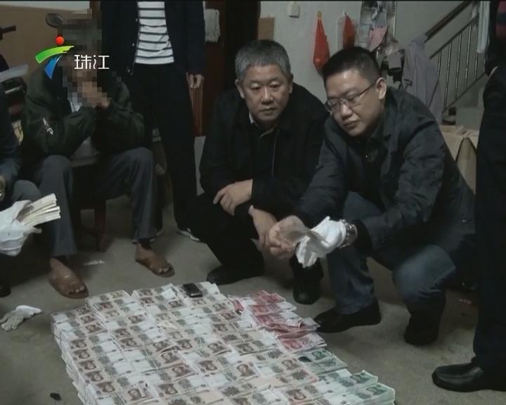 茂名:微信朋友圈牵出百万假钞大案