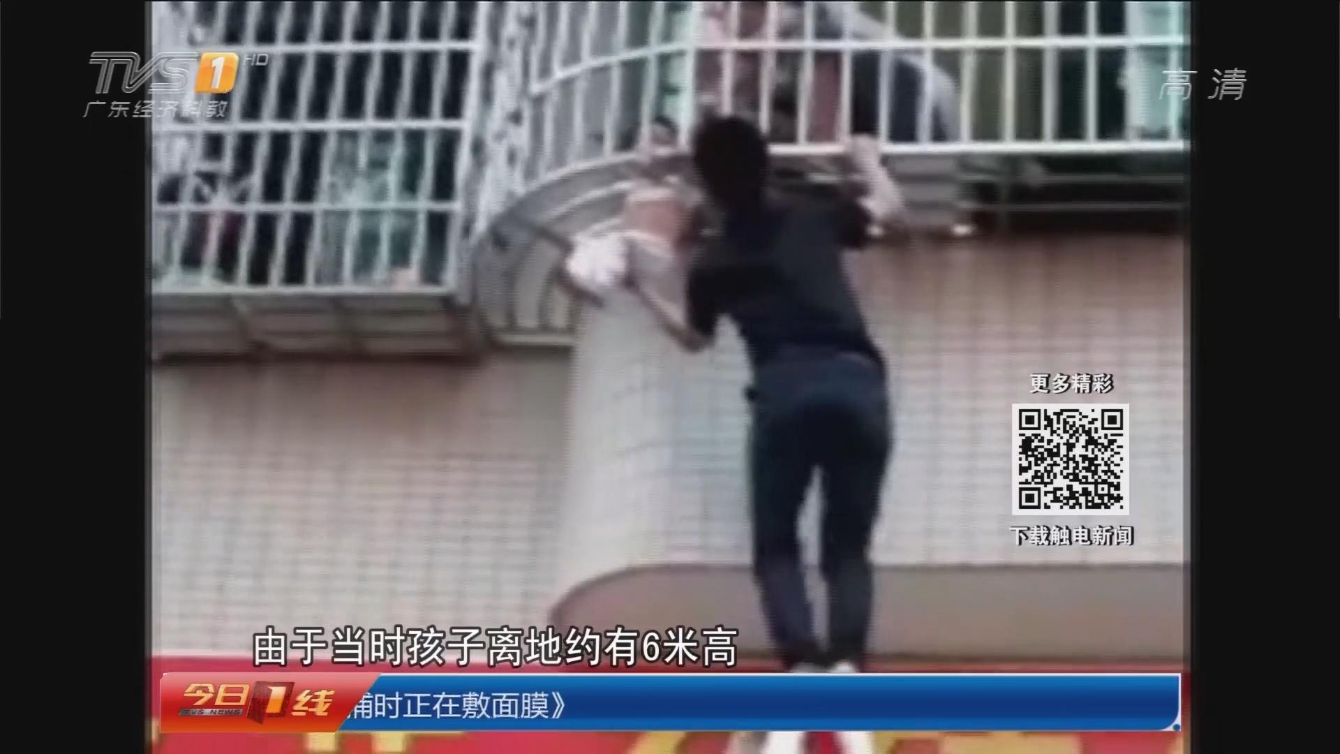 惠州:2岁女童命悬半空 热心街坊出手相助