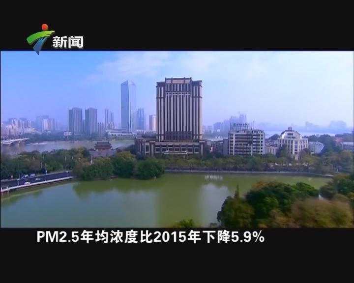 20170422《人大代表》广东如何让天更蓝水更清?