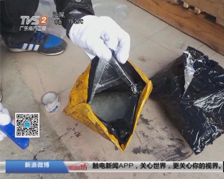 广州警方破获跨国贩毒案:非洲毒贩躲暗处 让警员狂找