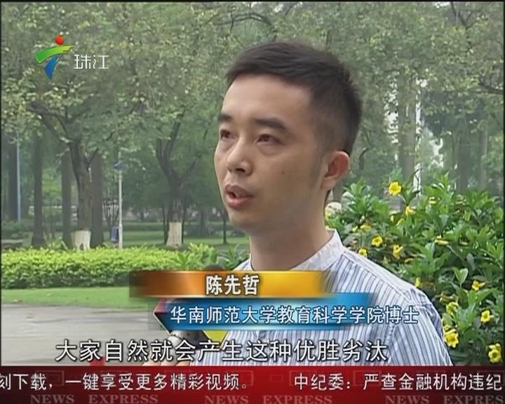 广东专科批次合并录取 考生选择院校增多