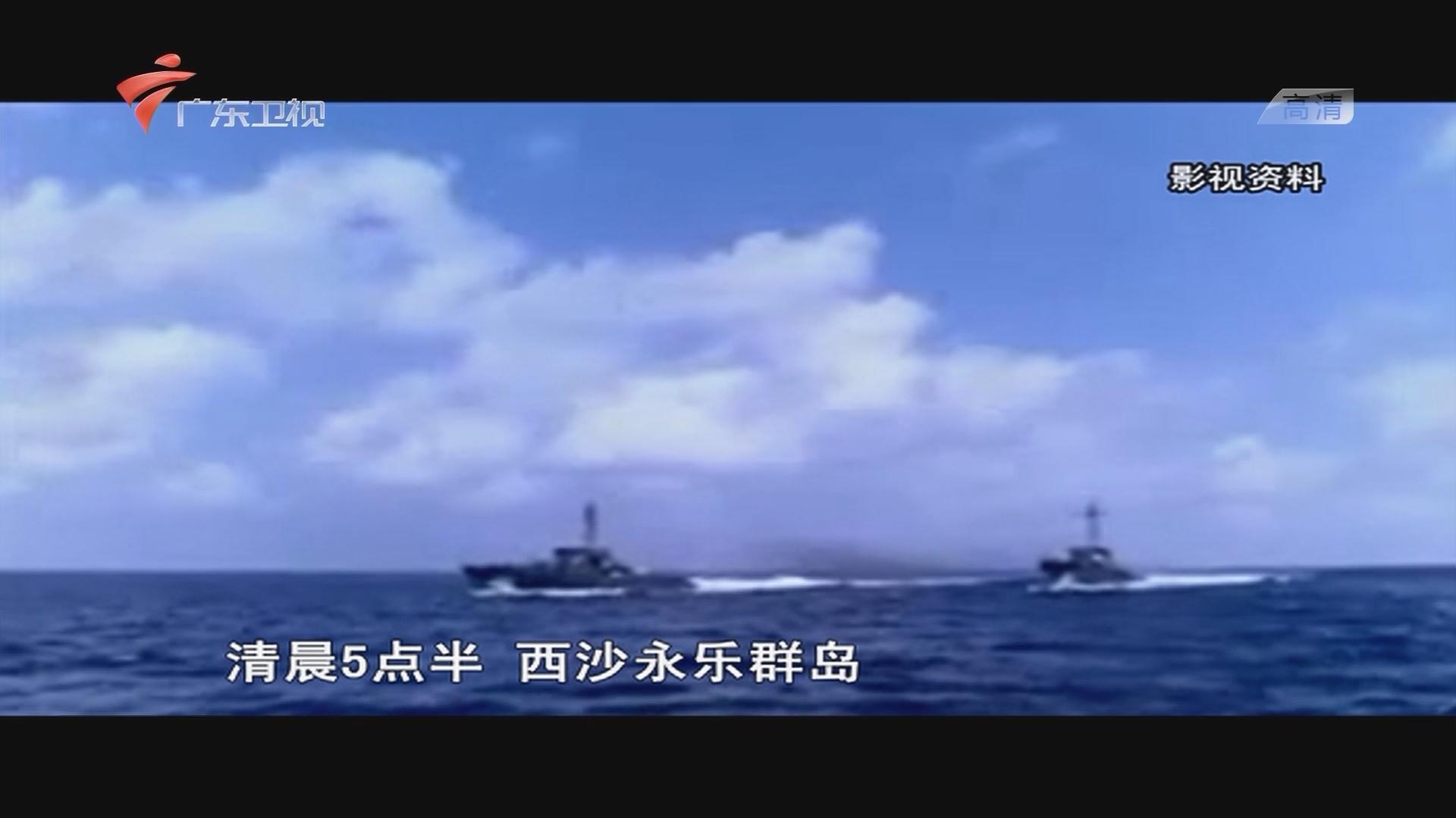 20170423《全球零距离》《中国海军之路》