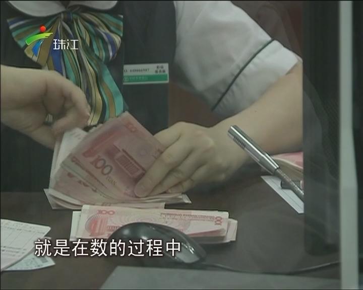 《人民的名义》捧红花式点钞 9分钟数3千张