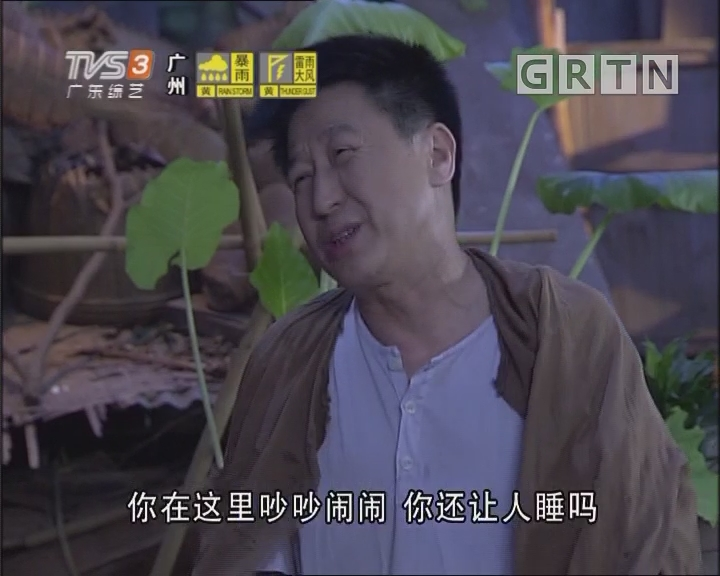 20170426《七十二家房客》丘富的军功章(下)