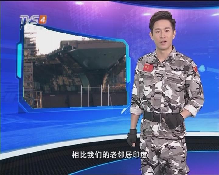 20170411《军晴剧无霸》超级战事:001A型国产航母最新消息