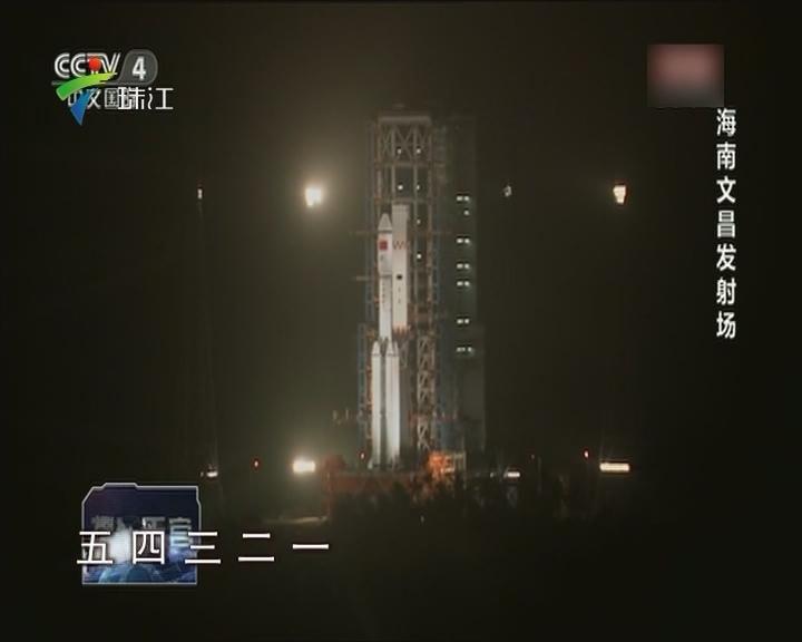 天舟一号于今晚19时41分成功发射