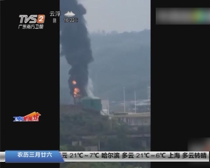 重庆:重庆一石化企业储油罐爆炸 无人员伤亡