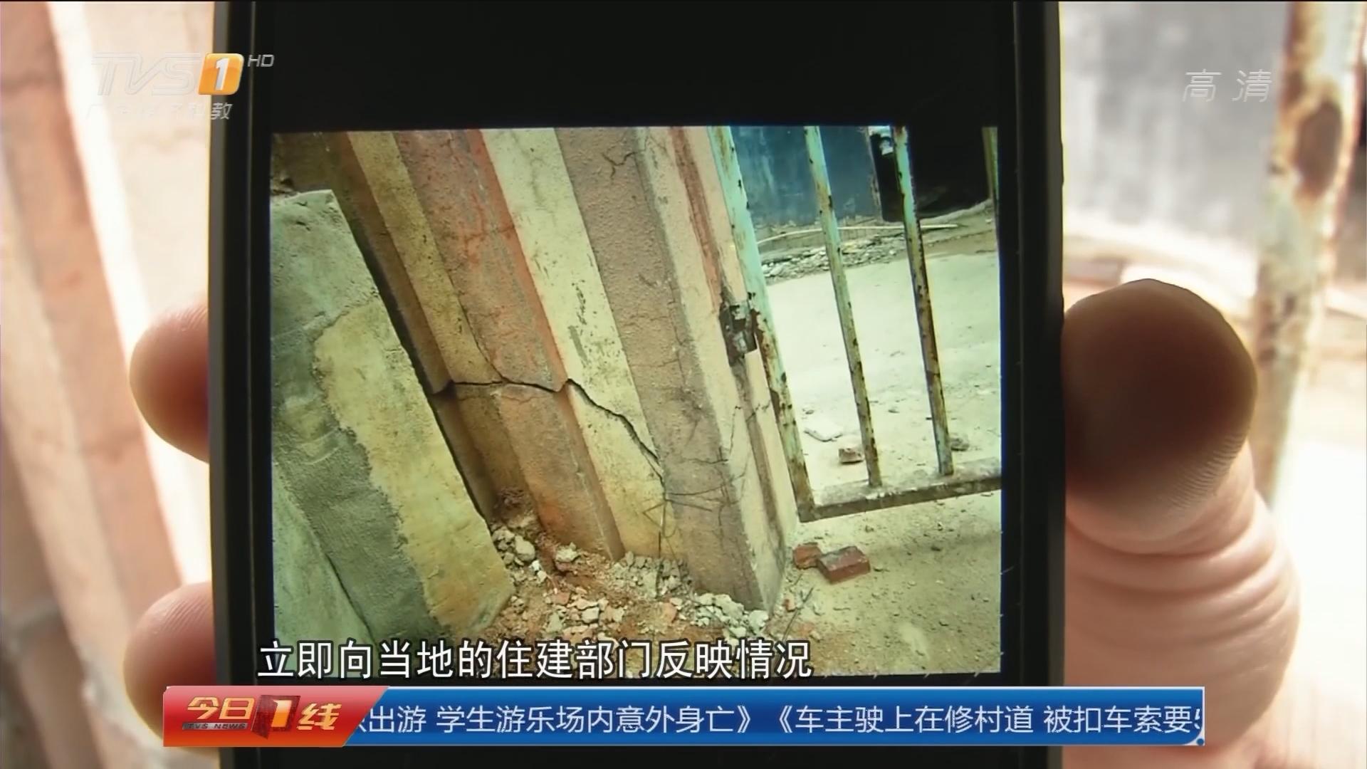 深圳龙华风和日丽小区:旁边项目爆破 致多处楼房出现裂痕