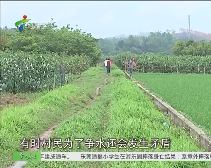 廉江:民生工程受阻中断 村民没水耕种