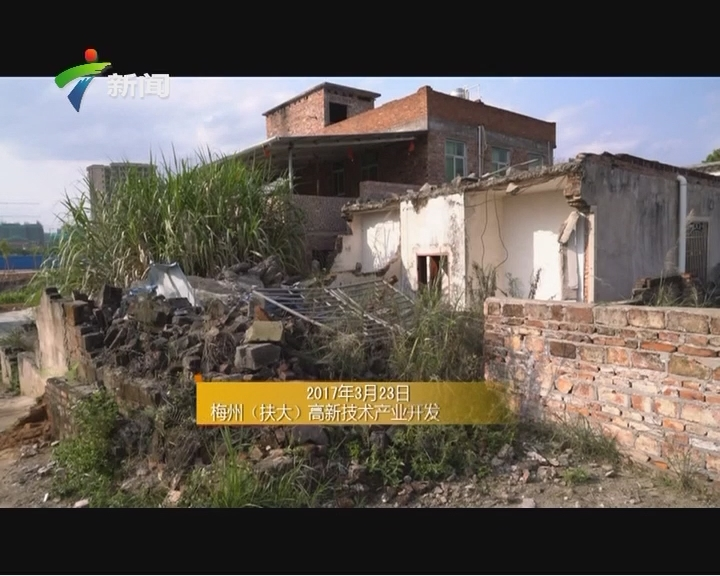 征地程序严重违法 村民祖屋遭强拆