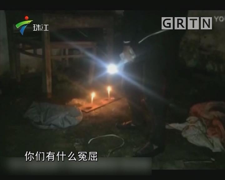 网络主播为博眼球 深夜私闯民宅装神弄鬼