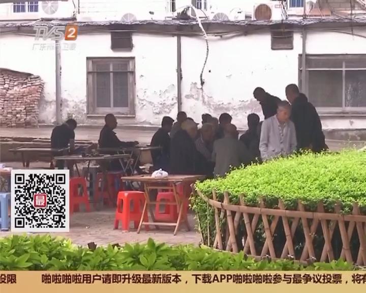 韶关市武江区:桥底竟成聚赌地 警方清查