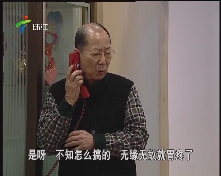20170401《外来媳妇本地郎》 整档节目
