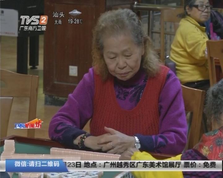 老年人权益:老年人生活水平不低于赡养人?