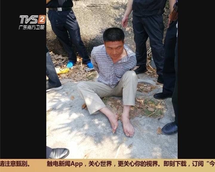 汕头潮南发生持刀抢劫杀人案:警方奋战17小时抓获嫌疑人