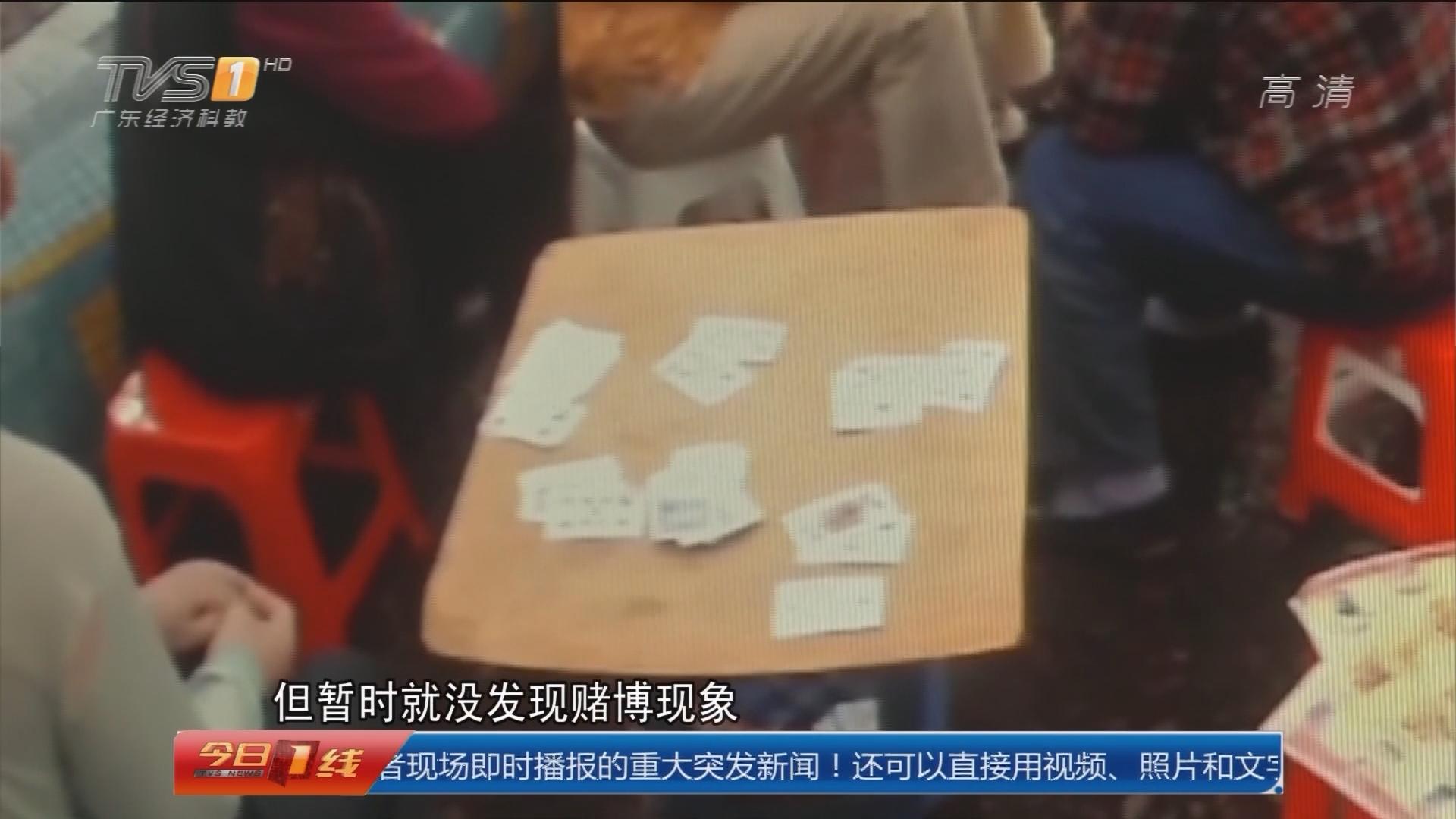 韶关武江:桥底竟成聚赌地 警方清查
