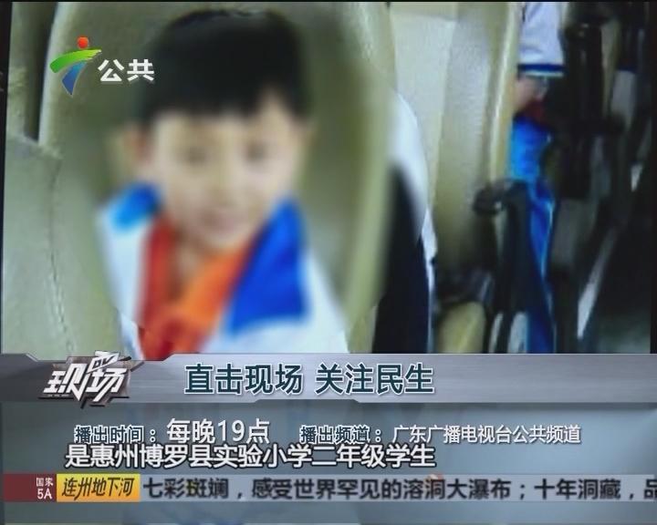 惠州一学生到东莞春游 不幸发生意外