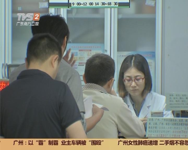 广州:癌症免费筛查 三区癌症初筛结果 609人为高危人群