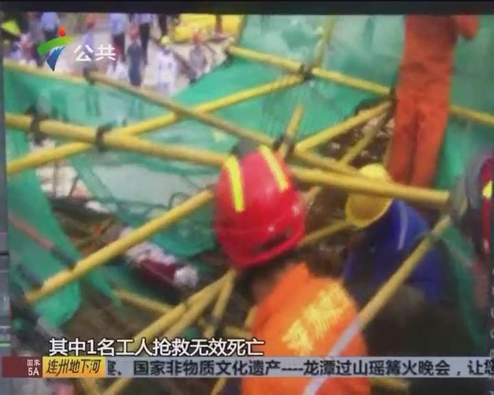 深圳一在建地铁站发生倒塌