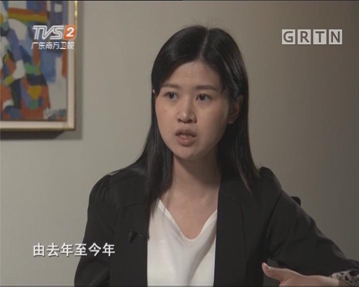 """港股蓝筹""""执位""""投资机遇"""