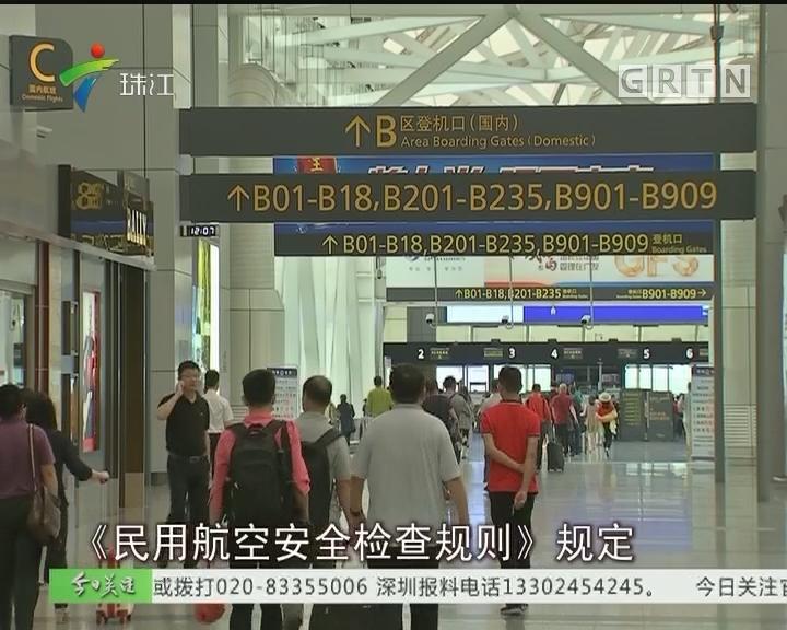 民航新规:国内航线将不能用护照坐飞机