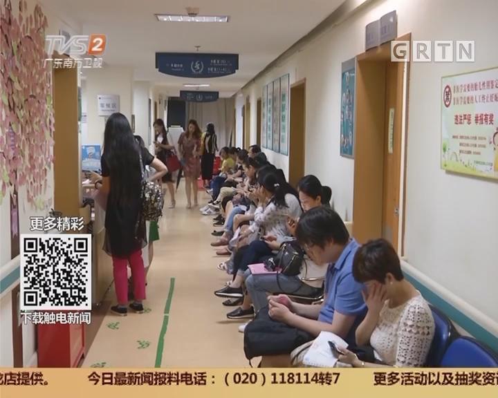 """深圳:最年长""""冻龄宝宝"""" 一出生就""""15岁"""""""