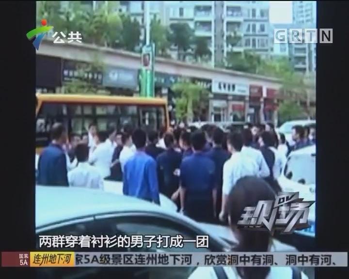 东莞:房产中介为抢客 造成交通拥堵