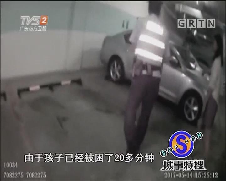 幼童被锁车内 民警破窗救人