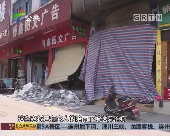 增城:小吃店起火 消防紧急救援
