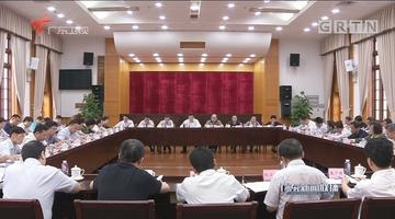 广东宣传文化系统传达学习中宣部座谈会精神 努力在文化改革发展上走在全国前列