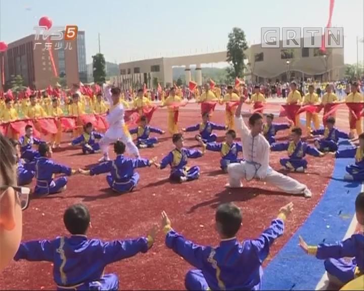 20170502《南方小记者》黄冈中学广州实验小学举办第四届艺术节