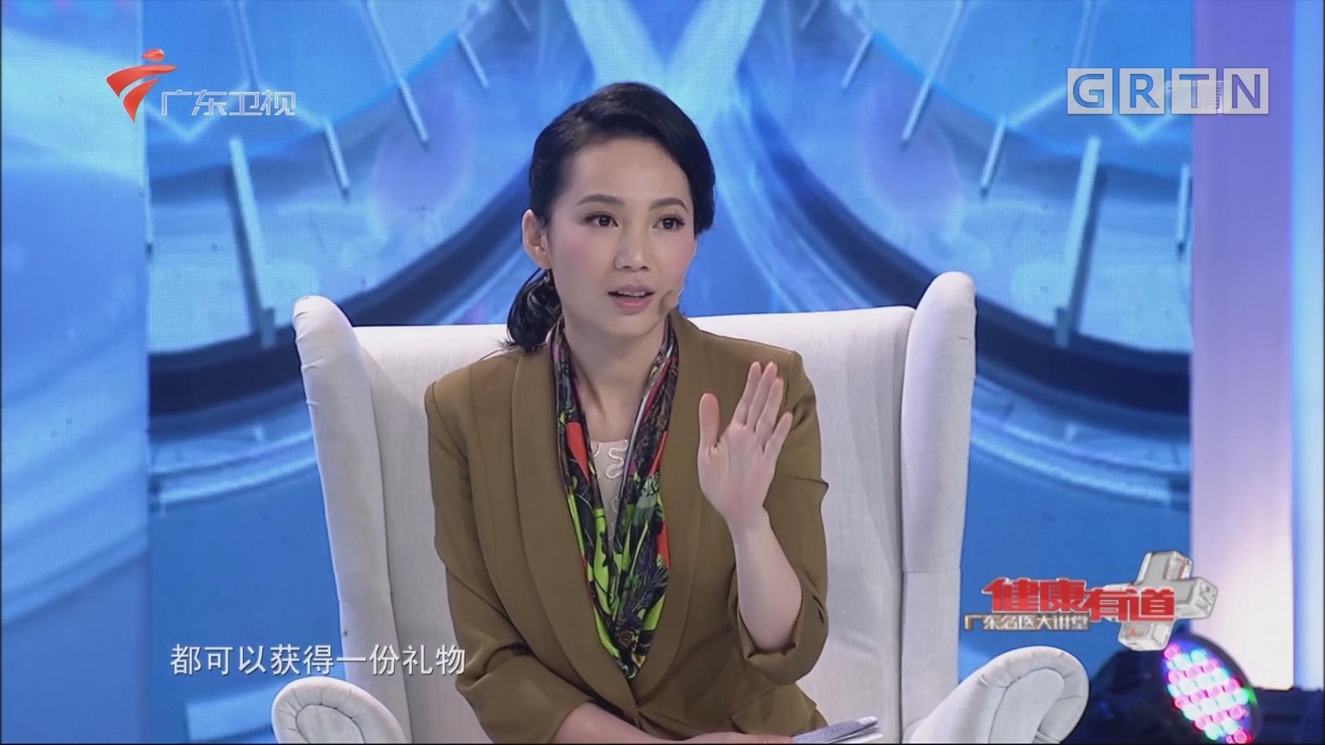 20170512《健康有道》吃黑芝麻能减少头发脱落吗?