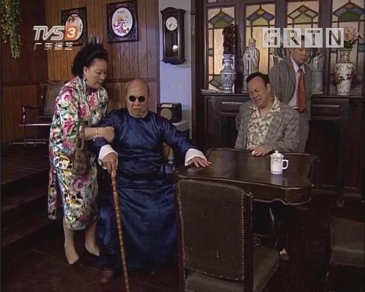 20170501《七十二家房客》救命恩人