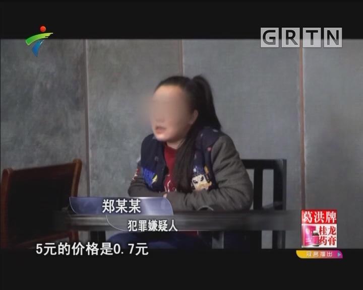20170502《法案追踪》90后女孩的荒唐创业