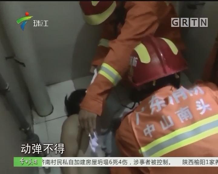 中山:为掏身份证手臂卡厕所 消防巧救实习生
