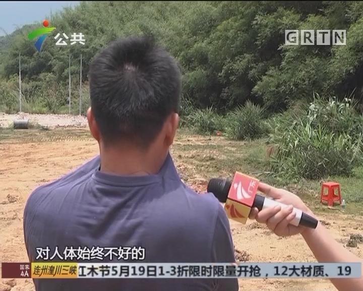 村民求助:山头被填污泥 臭味冲天