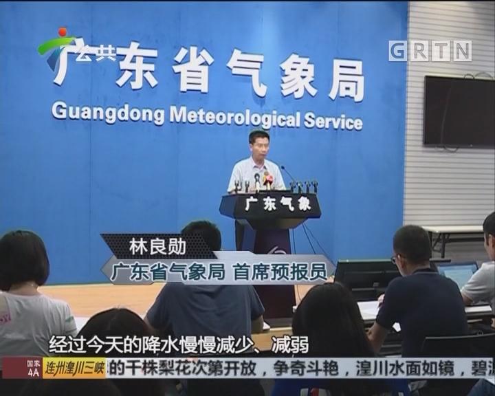 广州多地特大暴雨 打破历史极值