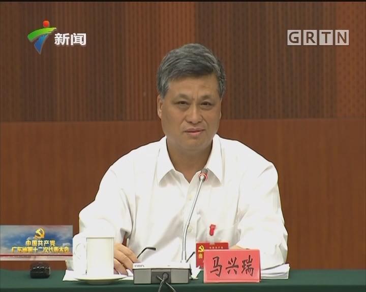 马兴瑞参加省第十二次党代会省直政府系统代表团 企业代表团审议