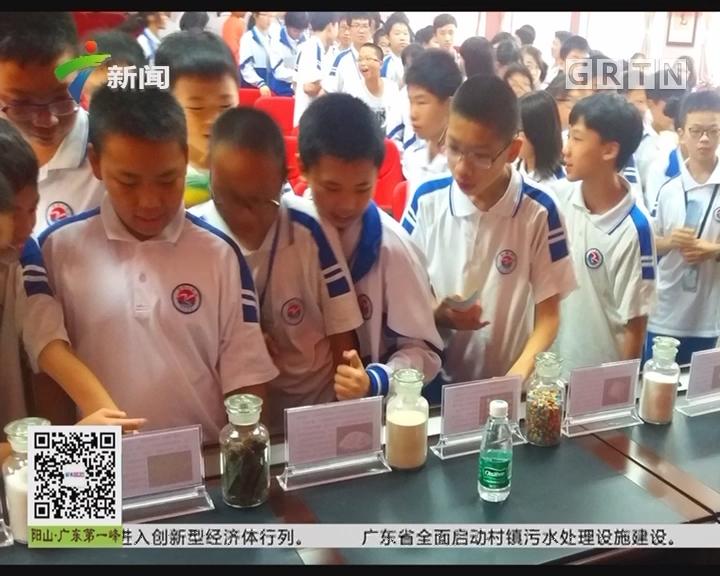 广州南沙黄阁镇:禁毒宣传走进校园专题活动