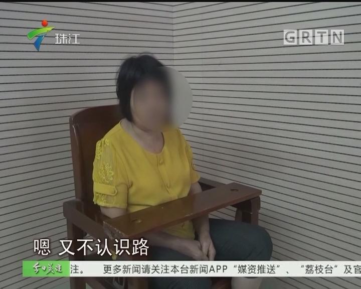 肇庆:女犯逃脱三十四年 终难逃法网