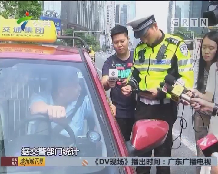 广州:交警整治不文明交通违法行为