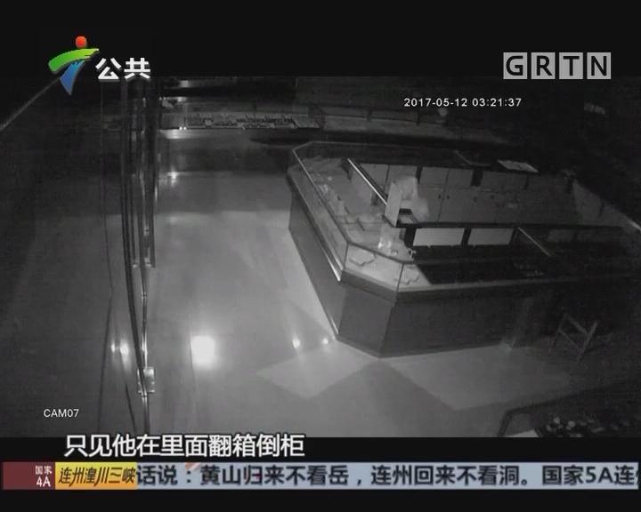 肇庆:窃贼钻入金铺偷盗 警方5日迅速破案