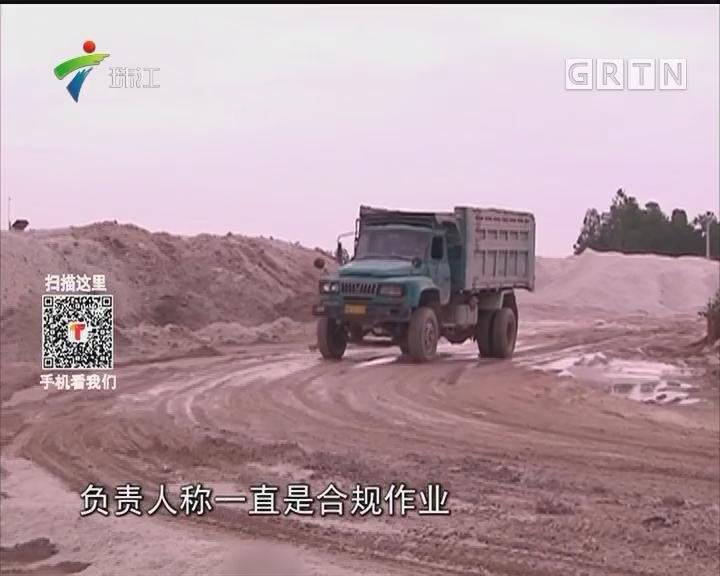 湛江遂溪:村民投诉沙场抽沙致水土流失