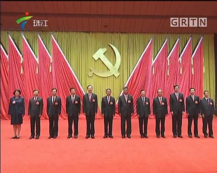 中共广东省委十二届一次全会举行