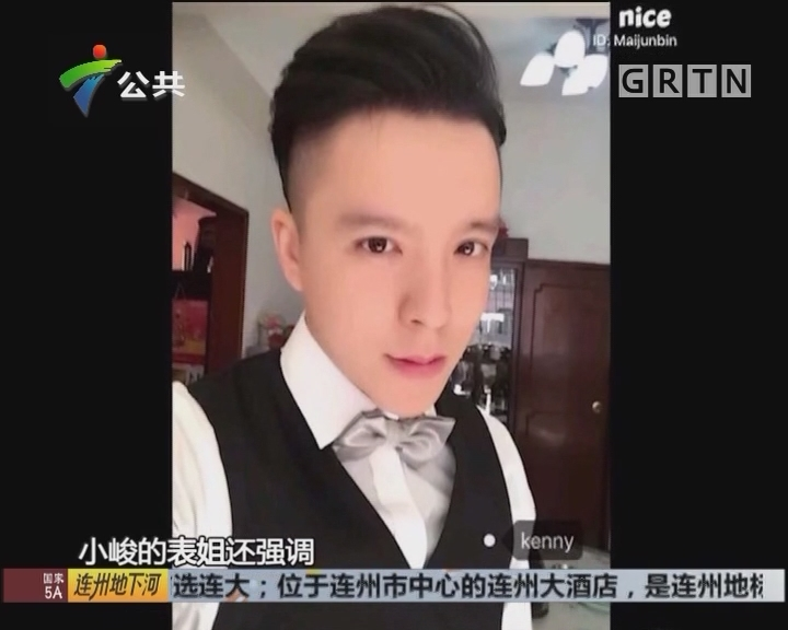 广州:男子重金属镉中毒 家属急求解读方法