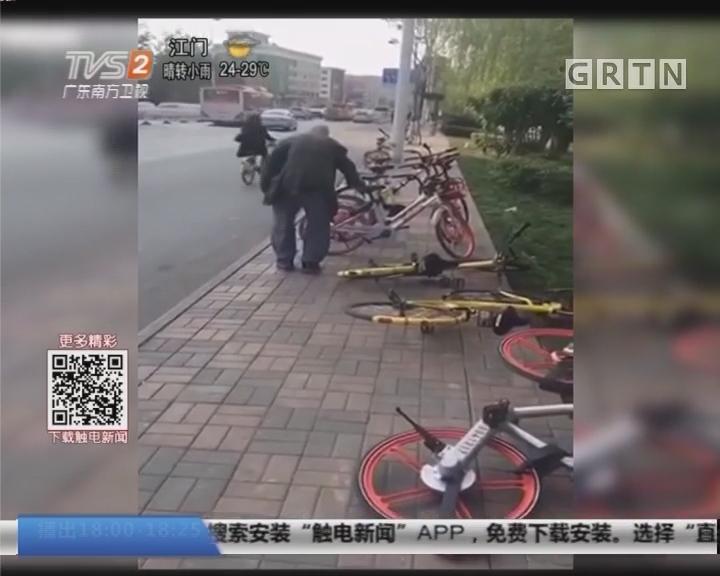 """广州:""""共享""""单车霸占人行道 行人无路可走"""