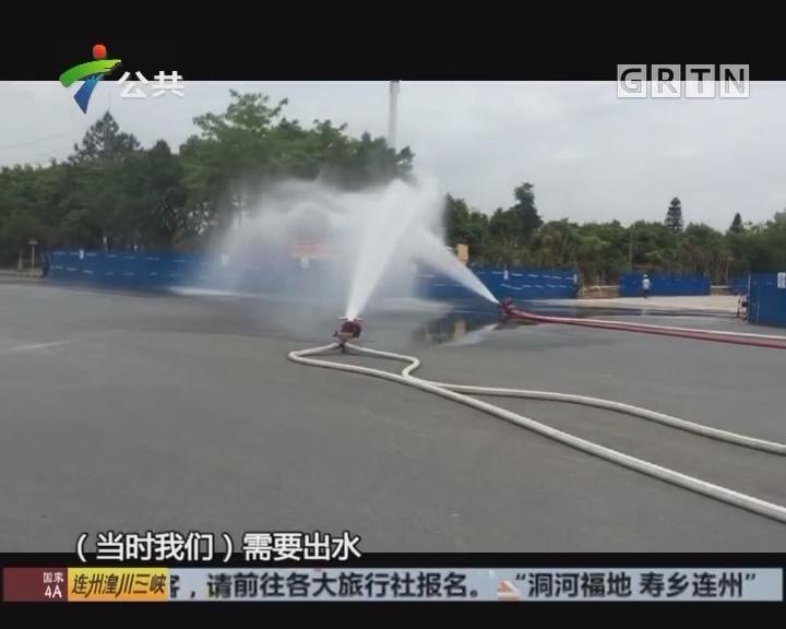 清远:道路燃气泄漏 消防紧急处置灭险情