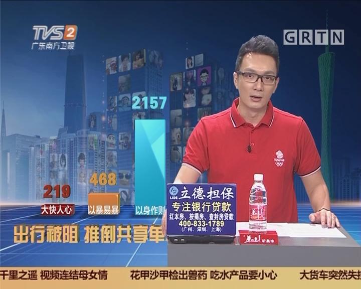20170514互动集锦