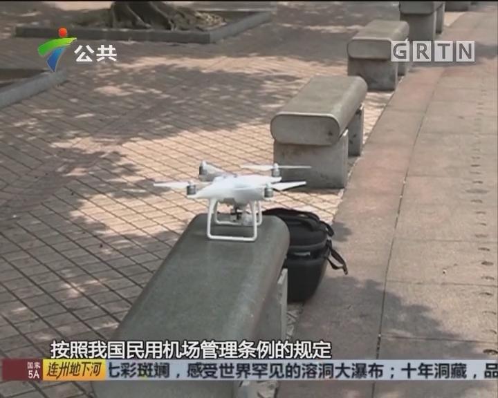 6月1日起民用无人机实行实名登记